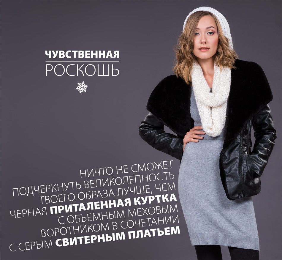 Глория Джинс Каталог 2013