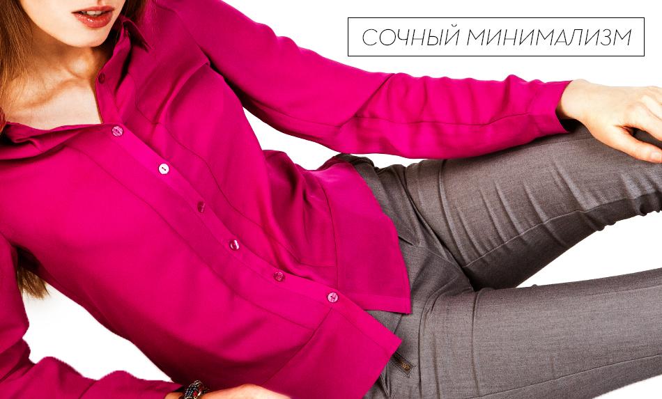 Блузки Новая Коллекция