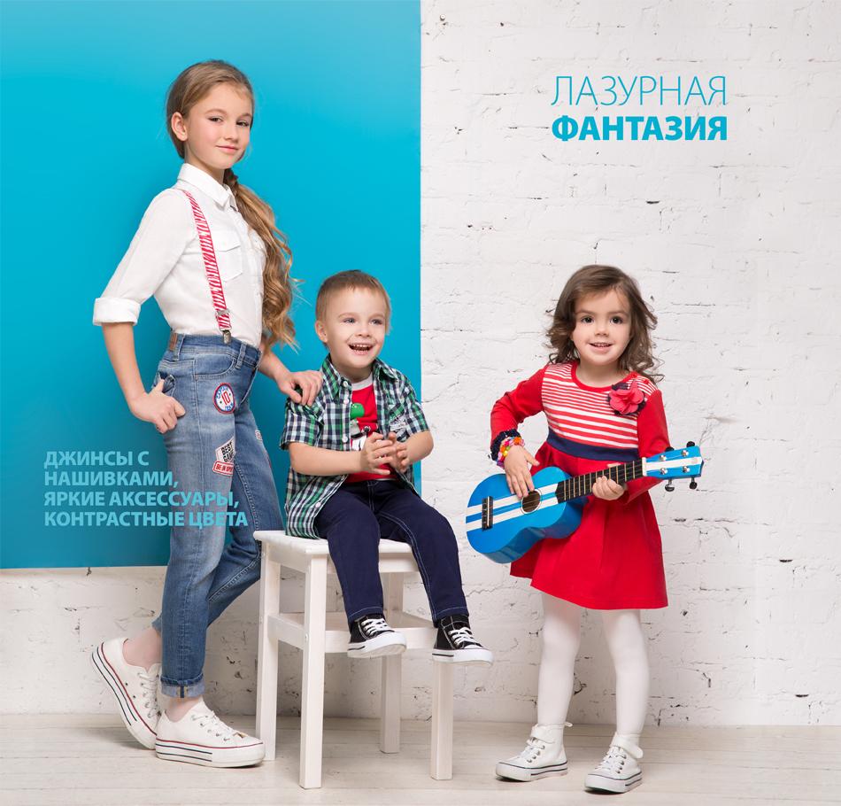 Детские Магазины Глория Джинс С Доставкой