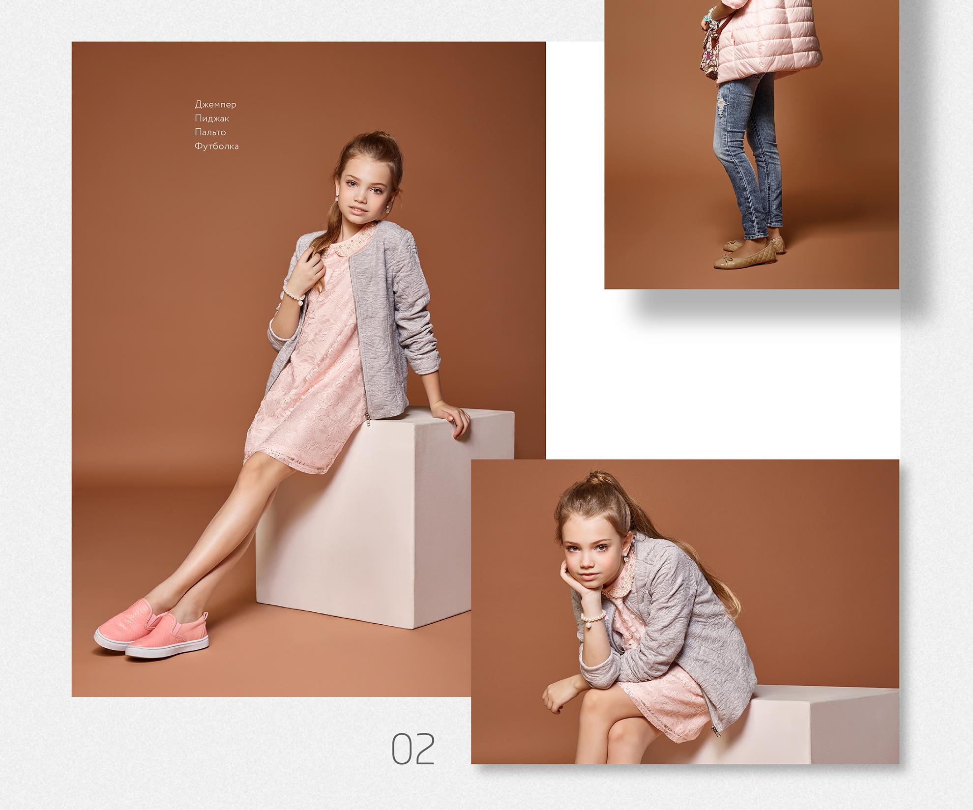 Магазин глория джинс каталог одежды доставка